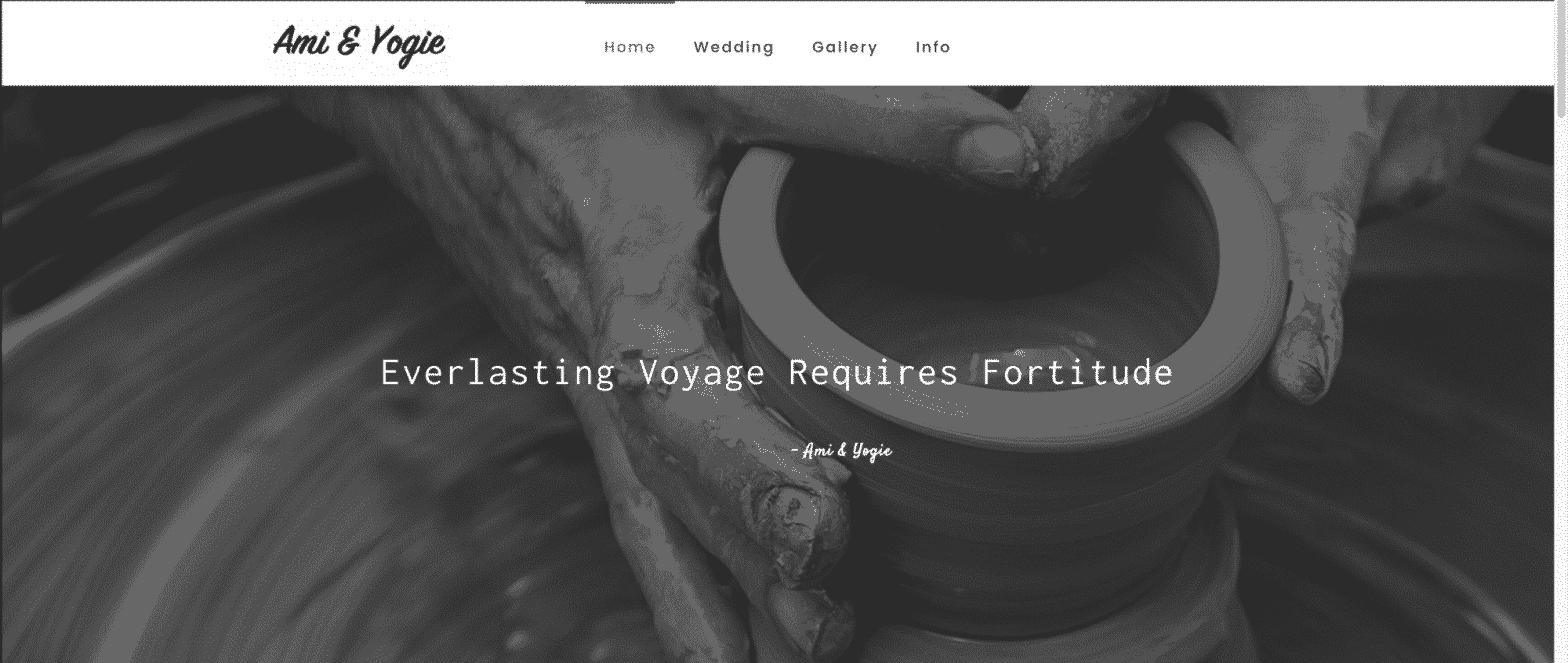 Membuat Website Pernikahan
